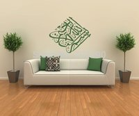cheap free shipping new islamic design home stickers wall decor art vinyl muslim decals no147 220 - Islamic Home Decoration