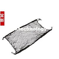 Wholesale GPS Mazda cx cx5 dedicated trunk net cx5 trunk luggage luggage net modified fixed network