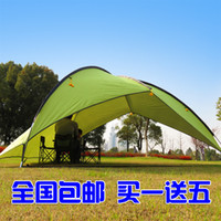 beach umbrella tent - big Outdoor cloth tentorial tent ultralarge ultra light beach gazebo canopy shade shed umbrella