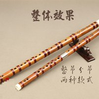 Wholesale ZXL004 type Freeshipping Chinese Bamboo flute Dizi for conert player white corn copper joint coffee wire Bass G A bB and Key C D E F G