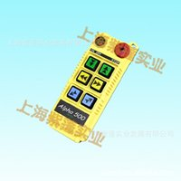 Wholesale Taiwan Remote Control S Industrial crane driving