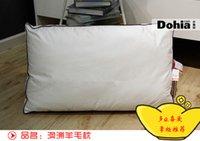 bath neck pillow - Dohia bedding pillow core compound wool pillow