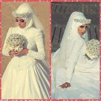 Cheap Custom Beaded 2016 A-Line Arabic Muslim Wedding Dresses Lace Appliques Beads Wedding Gowns Hijab Wedding Dresses Long Sleeve Beading Sequins