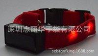 Wholesale Customized solar charging LED light sets with flash luminescence dog leash dog collar pet luminous