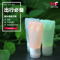 Wholesale hot ML My Friday Creative OWL Refillable Sub bottling Portable Silicone Sucker Bottle Travel Cosmetic Points Bottles