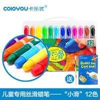 baby paint brush - Children s rotating crayons Baby crayon Non toxic water to wash brush Painting pen crayons painting pen