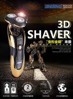 Máquina de afeitar eléctrica depiladora recargable Rotary impermeable cuidado de la cara lavable barbero hombres 3D dirigen las hojas de afeitar AY003