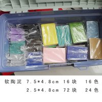 Cheap Wholesale-High quality multicolour polymer clay 48pcs set with tool kits professional dough clay box 26X13X12CM