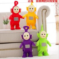 bbc gift - Hot sale BBC teletubbies plush doll stuffed soft children s teletubby toy best gift for birthday