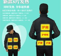 battery heated vests - Fall Upgrade Electronic Men s Battery Heated Vest Pads Carbon Fiber Heating System Black Quilted Waistcoat Super Warm Washable