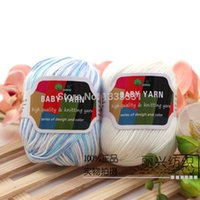 Wholesale 2014 baby milk cotton soft and safe DIY hand knitting wool yarn thread hook needle work yarn g can choose color