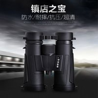 Cheap Insight being put genuine ultra-clear high-powered binoculars, night vision waterproof drop resistance 1000 military stabilization