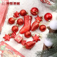 alien ornament - 19pcs Colors NEW XMAS Tree Ornament Christmas Decoration Candy boots pentagram alien Christmas ball pendant GHB069
