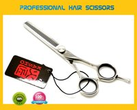 Right Hand barber case - quot Kasho Professional Barber Thinning Scissors for hairdressing Salons Hair Shears With a case Japanese stainless steel C
