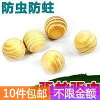 balls efficiency - High efficiency b124 insect prevention pills punkie wool heny camphor ball