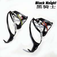 Wholesale Black knight XXX full carbon fiber bicycle bottle cage bike water bottle cage cycling bottle holder bicycle accessories