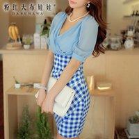 Wholesale Dabuwawa Women Casual Fashion Elegant V neck Short Lantern Sleeve Above Knee Panelled Work Dress