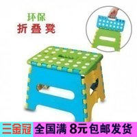 kids plastic chair - No portable folding stool folding chair kid fishing stool plastic stool storage g