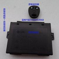 Wholesale Santana Zhijun alarm in the control computer boards in the original remote control Stopper