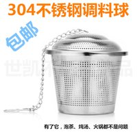 Wholesale 304 stainless steel seasoning sauce bubble tea bag filter tennis ball halogen material ball soup pot spices taste treasure