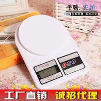 Wholesale SF genuine kitchen scales home high precision baking ingredients KG electronic kitchen manufacturers