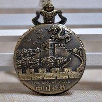 antique wall pockets - New Trade Popular Large China Great Wall Of Vine Quartz Pocket Watch Factory Outlet Regarder P204