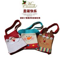 Wholesale Christmas Santa Sack New Style Christmas Cloth Gift Bag Wedding Holiday Santa Bag X17 CM Christmas Santa Sack