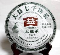 authentic green tea - Authentic Dayi puer tea brand Puerh pu er pu er Pu er raw green sheng tea seven cake g