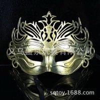 ancient roman - Factory direct sale masks Supply of anti ancient man mask dance mask mask mask Roman Gladiator Crown