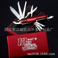 Wholesale Spot Gift Set with Gift pocketknife features eleven red Swiss Army knife factory direct
