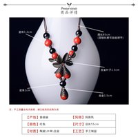 beaded chain chinese - QingGe Jingdezhen Original Chinese Wind Red Glass Bottles Of Bead Necklace Sweater Chain Adornment Bead Chain