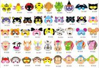 Cheap animal masks Best Eva material