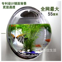 Wholesale Wall mounted tank Acrylic transparent fish tank In free water flower remote light hydroponic plant container hanging tank d
