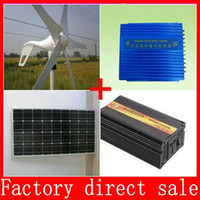 Wholesale W max Wind turbines power generation wind and solar controller W max inverter W solar panels