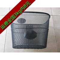 bicycle basket metal - HOT Bicycle black metal basket car blue plus size thickening big capacity