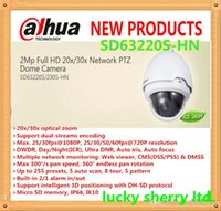 Wholesale DAHUA Eco savvy Series quot Exmor CMOS MP X Network High speed Dome Camera Vandalproof PTZ Dome Camera SD63220S HN