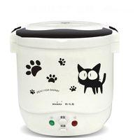 Wholesale Piece L Mini Rice Cooker Small Rice Cooker Student rice cooker multicookings Cook rice lunch box