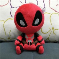 Cheap Deadpool plush toys Best Deadpool Stuffed Animals