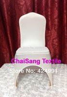 Cheap Chair Cover Best Lycra Chair Cover