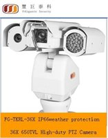 Wholesale FG TKRL X TVL High duty PTZ Camera IP66 weather protection