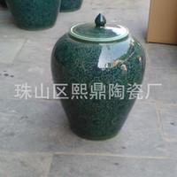 antique pickle jar - Jingdezhen Ceramic Ceramic migang jars of pickles cylinder antique color glaze jar storage tank