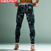 artistic elements - DESMIIT Male Long johns thin Thermal underwear Low waist sexy fashion Mens Thermo underwear to keep warm Artistic element M XL
