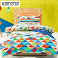 Cheap 2pcs Dinoland Bedding Set For Children Kids Cartoon Printed Pattern Single Bed Duvet Quilt Cover&Pillowcase Bedclothes Cotton