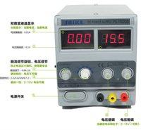 better materials - SAIKE DD DC regulated power supply using better materials materials sufficient