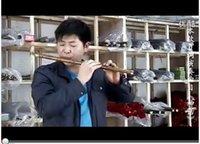 Wholesale flute
