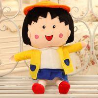 Wholesale Chibi Maruko chan doll plush toy