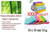 Wholesale DHL Fast shipping Magic Multi function ANTI GREASY washing dish cloth bamboo fiber dish cloth