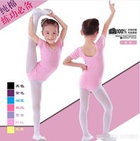 Wholesale 2 Designs Candy Colors Cotton Solid Shapewear One pieces Kid Girls Ballet Jumpsuits Dance and Leisure BY0000