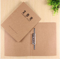 Wholesale 5pcs mm A4 Single Long Clip Kraft Paper File Folder A4 Single Strong Spring Office Folder