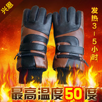battery heated ski gloves - Battery Heated Thermal Warming Electric Gloves Waterproof Ski Snowboard Winter Outdoor Sports Warm mAh with Touch Function